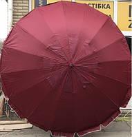 Зонт для сада, пляжа круглый 3,5 м (16 спиц) с клапаном, с серебряным напылением цвета в асортименте