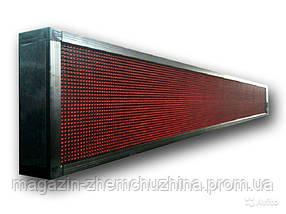 Светодиодное табло 100*23 RGB, фото 3