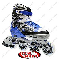 Роликовые коньки раздвижные Zelart Sport Z-098B, L (38-41), синие