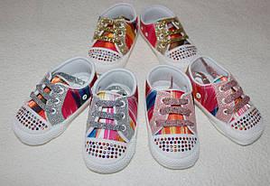Цветные кроссовки для маленьких девочек  0-6 мес (11 см) 6-12 мес (12 см)