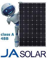 Солнечные батареи 270 Вт JASolar class A