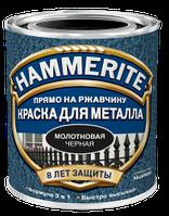 Краска «Hammerite» 2,5 л молотковая, Темно-синий (ciemnoniebieski)