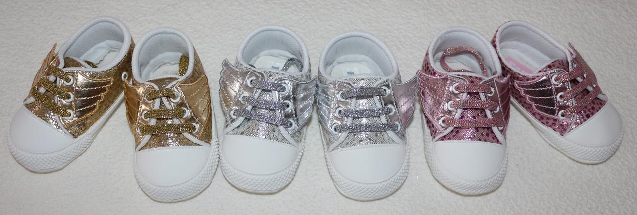 Кроссовки  для маленьких девочек  6-12 мес (12 см) ЗОЛОТО