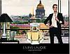 Набор Lalique Living Lalique (парфюмированная вода 50мл + Лосьйон д/тіла 150мл), фото 3