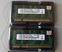 Kingston DDR2 2Gb 4200 533Мгц 2G SODIMM для ноутбука