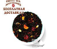 Черный чай Черный Император 200 г. Gutenberg NEW АКЦИЯ!