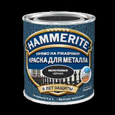 Краска Hammerite молотковая (Польша)
