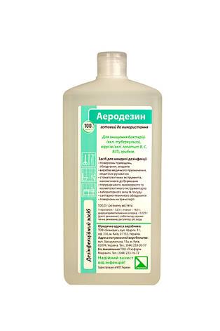 Аеродезин, 1000 мл, фото 2