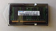 Samsung DDR2 1Gb 5300 667Мгц 1G SODIMM для ноутбука