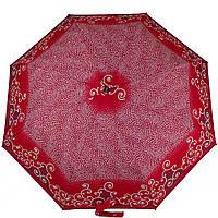 Зонт женский полуавтомат DOPPLER (ДОППЛЕР) DOP73016519-9