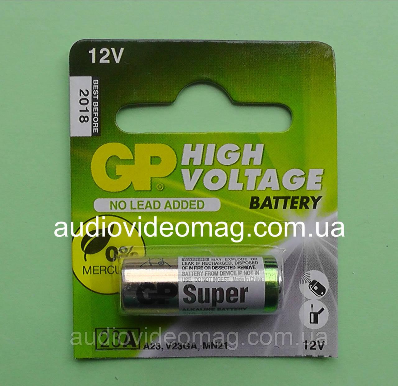 Батарейка GP 23AE Alkaline щёлочная 12V Вольт