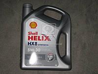 Масломоторное SHELL Helix HX8 SAE 5W-30 SN/CF (Канистра 4л) 5W-30