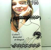 526 Женский комплект чокеров резинок. Колье, браслет и кольцо чокер. Украшения на шею оптом