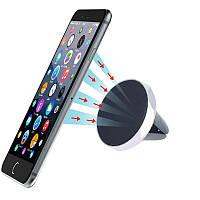 Магнитное крепление для смартфона телефона на вентиляцию вентиляционную решетку магнітне кріплення