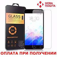 Закаленное защитное стекло Meizu M5 \ M5s