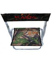 Стул со спинкой складной Kaida, стульчик для отдыха, стул складной со спинкой для рыбалки