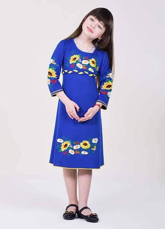 Сукня дитяча вишита синя