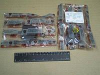 Ремкомплект клапана 1-ой защиты КАМАЗ №40Р (производитель БРТ) Ремкомплект 40Р