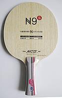 Yinhe Milkyway N9 S основание ракетка