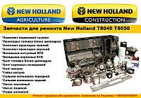 Гильза блока цилиндров New Holland T8040, J948095