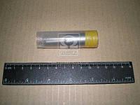 Распылитель СМД 20 (производитель АЗПИ, г.Барнаул) 6А1-20с2-70.02