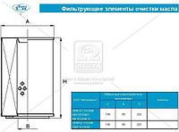 Элемент фильтр маслянный МАЗ, КРАЗ (производитель г.Ливны) 840.1012038