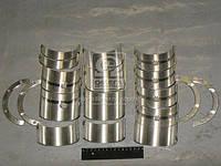 Вкладыши коренные Р3 Д 160 АО10-С2 (Производство ЗПС, г.Тамбов) А23.01-103-160сбС