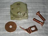 Ремкомплект реле втягивающего (4 наименования) (производитель Россия) СТ142-3708