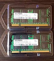 Elpida DDR2 2Gb 5300 667Мгц 2G SODIMM для ноутбука