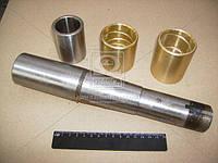Шкворень со втулками ( комплект) (производитель Барановичи) 500А-3001018