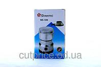 Кофемолка Domotec MS-1206, электрическая универсальная кофемолка