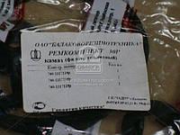 Ремкомплект фильтра топлива тонкой очистки КАМАЗ №30Р (производитель БРТ) Ремкомплект 30Р