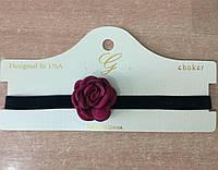 529 Шикарный чокер с бордовой розой. Колье чокеры. Женские украшения на шею оптом