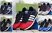 Подростковые кроссовки Адидас, Adidas серые с синим, фото 2