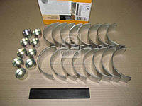 Вкладыши шатунные Р3 ЯМЗ 238 (производитель ДЗВ) 238-1000104 Р3