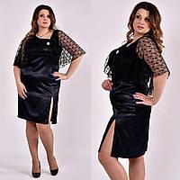 Красивое платье plussize 0485 синее 58 размер
