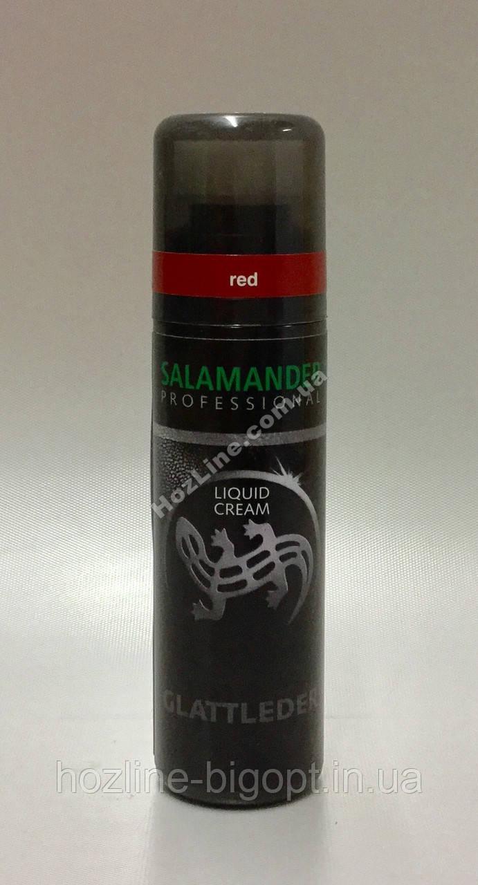 SALAMANDER-PROF Liquid Cream Мягкий лосьон для ухода за всеми видами гладкой кожи КРАСНЫЙ 8270/415