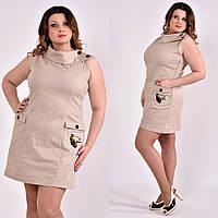 Стильное платье больших размеров 0486 бежевое 58 размер
