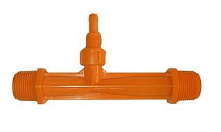 """Инжектор Вентури 3/4""""  для внесения удобрений для капельного полива."""