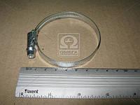 Хомут затяжной металлический 50х70 (производитель ГАЗ) 4531149-915