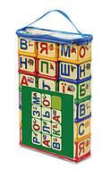 """Кубики """"English alphabet"""", в сумке 40*23*8 см.,ТМ Юніка, Україна(1054)"""