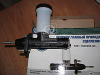 Цилиндр сцепления главный ГАЗ 4301 (Производство ГАЗ) 4301-1602290-80