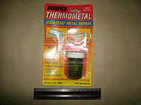 Термометалл 85гр ABRO TM-185