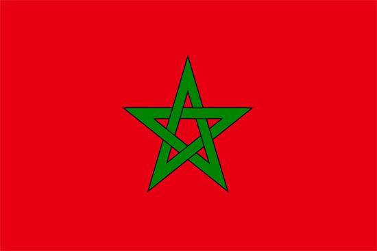 Флаг Марокко 90х150см