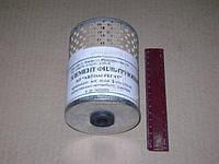 Элемент фильтр топлива Т 150, ДОН-1200 (производитель г.Ливны) Т150-1117040