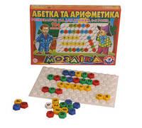 "Мозаика ""Абетка + Арифметика"",  в кор. 33*24*4см, ТМ Технок, Україна (10шт)(2223)"