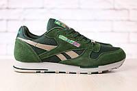 Мужские кроссовки, зеленого цвета