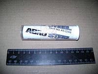 Сварка холодная белая 57гр ABRO AS-224W
