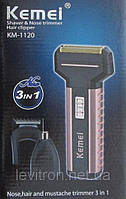 Машинка для стрижки, электробритва, триммер Kemei Km-1120