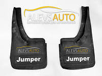 Брызговики передние (2 шт, резина) - Citoren Jumper ( 2007-2017)